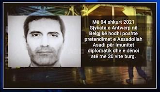 گزارشی از تلویزیون آلبانی آ۲ - سی ان ان آلبانی
