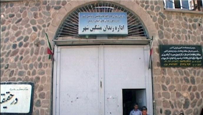 زندان مشگینشهر