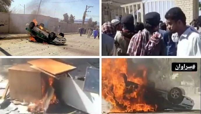 فرمانداری سراوان به کنترل مردم درآمد و ان را به آتش کشیدن