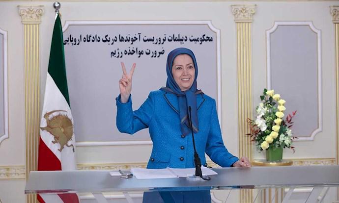 سخنرانی مریم رجوی - محکومیت دیپلمات رژیم در دادگاه آنتورپ بلژیک، محکومیت تمام رژیم آخوندی است