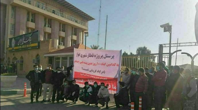-اهواز. تجمع جمعی از کارکنان قطارشهری۹۹۱۲۰۵