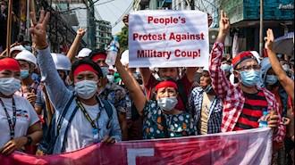 تظاهرات ضد کودتا در میانمار