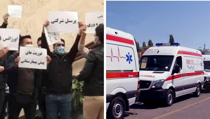 تجمع اعتراضی پرسنل اورژانس ۱۱۵ مشهد