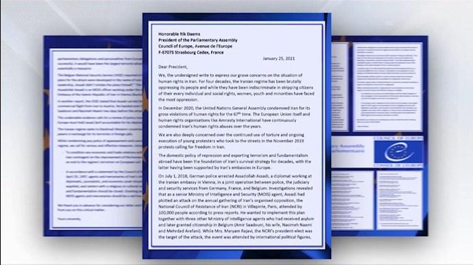 نامه ۴۰نمایندهٔ مجمع پارلمانی شورای اروپا و مجالس قانونگذاری ۲۱کشور