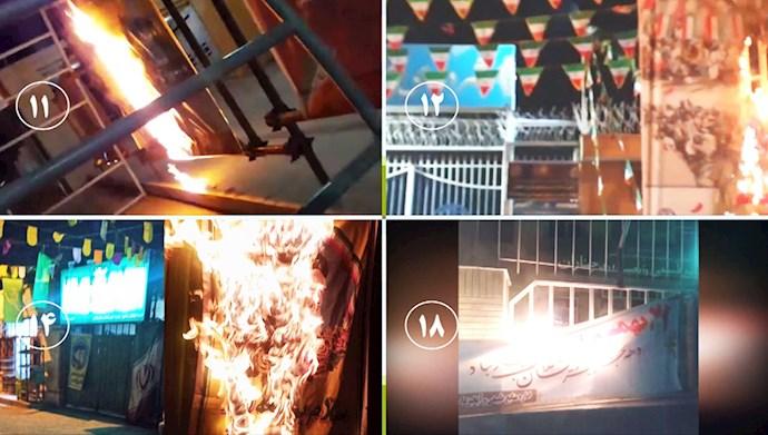 فعالیت کانونهای شورشی در دهه زجر رژیم در شهرهای میهن