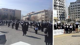 اعتراضات در شهر های میهن