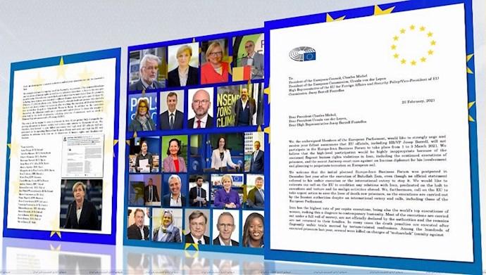 نامهٔ ۲۲نماینده پارلمان اروپا به رئیس شورای اتحادیه اروپا و رئیس کمیسیون اروپا