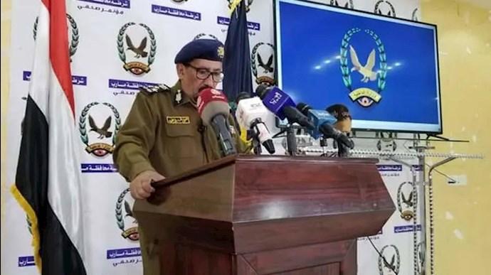 فرمانده پلیس استان مأرب