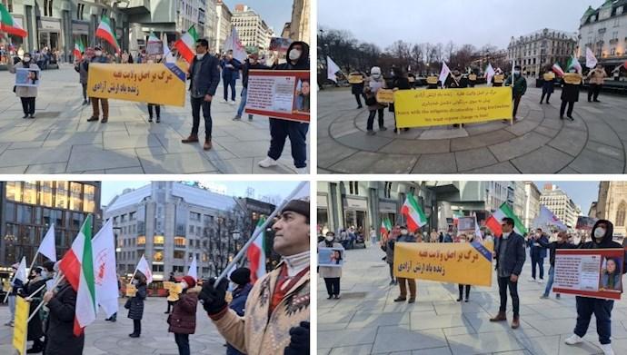 تظاهرات اشرف نشانان در اتریش و نروژ