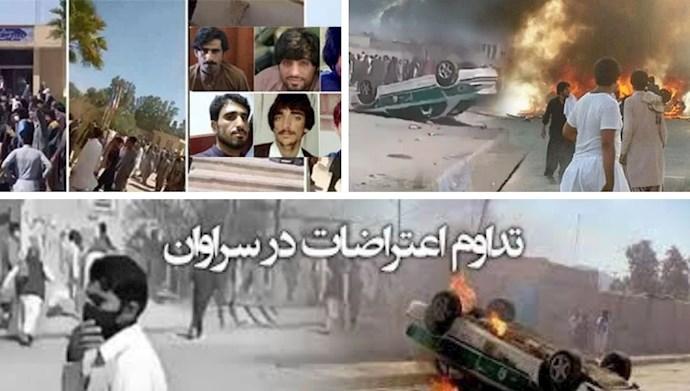 حمایتهای مردمی از قیام قهرمانانه  سراوان و سایر نقاط در  سیستان و بلوچستان