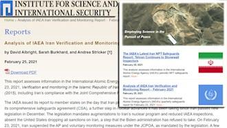 سایت مؤسسه علوم و امنیت بینالمللی - تحلیل گزارش مانیتورینگ و راستیآزمایی آژانس اتمی - فوریه۲۰۲۱
