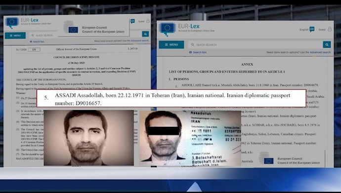 تمدید فهرست تروریستی شورای اتحادیه اروپا