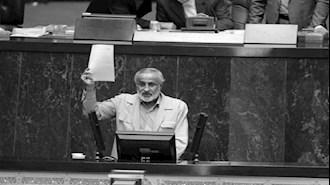 الیاس نادران  عضو مجلس ارتجاع