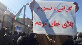 شعار تجمع بازنشستگان