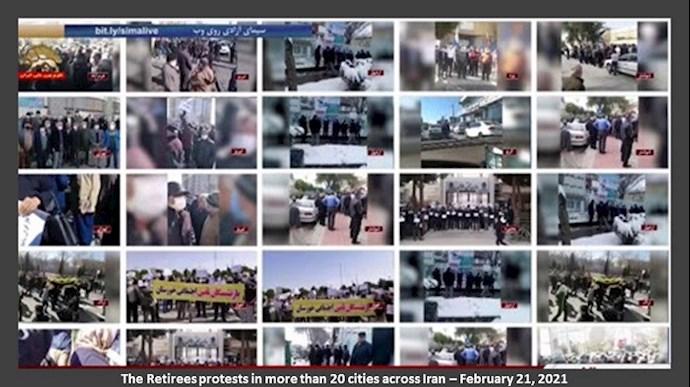 تجمع و اعتراضات سراسری بازنشستگان در ۲۰شهر - سوم اسفند۹۹ - 1