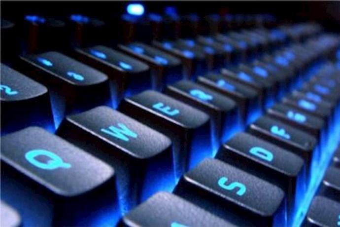 حمله+سایبری