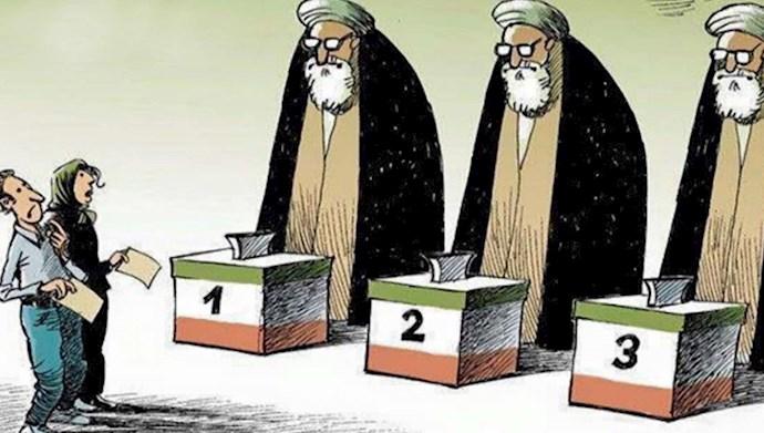 انتخابات نمایشی