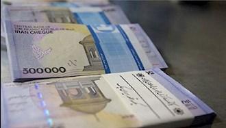 پول ایران - عکس از آرشیو