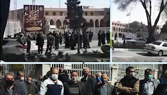 تجمع اعتراضی مردم محلهٔ فردوان در اصفهان