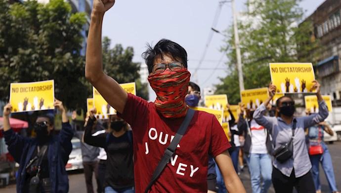 تظاهرات در میانمار علیه کودتاگران