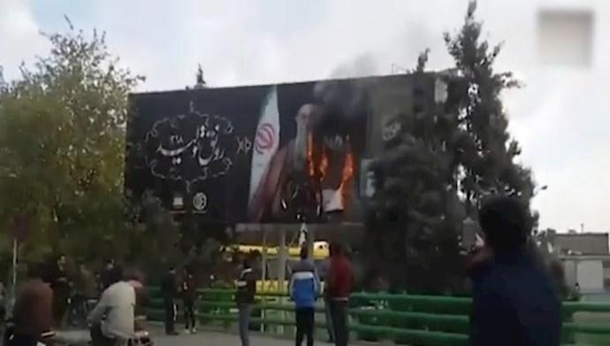خامنهای در آتش