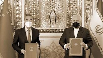 قرارداد وطن فروشانه رژیم آخوندی با چین