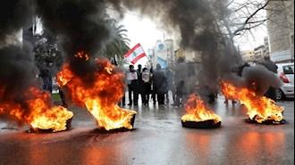 تظاهرات مردم لبنان - آرشیو