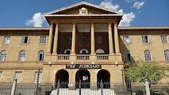 دادگاه عالی کنیا