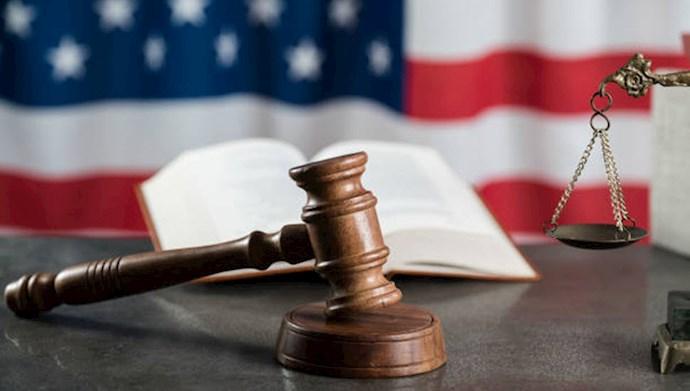 دادگستری آمریکا