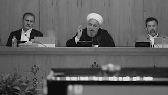 دولت آخوند روحانی