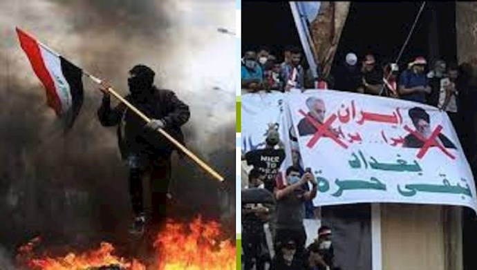 تظاهرات قیامکنندگان در عراق