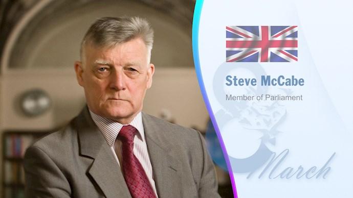 استیو مک کیب نماینده پارلمان انگلستان