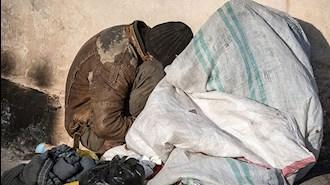 فقر و کارتن خوابی تحت حکومت ولایت آخوندها