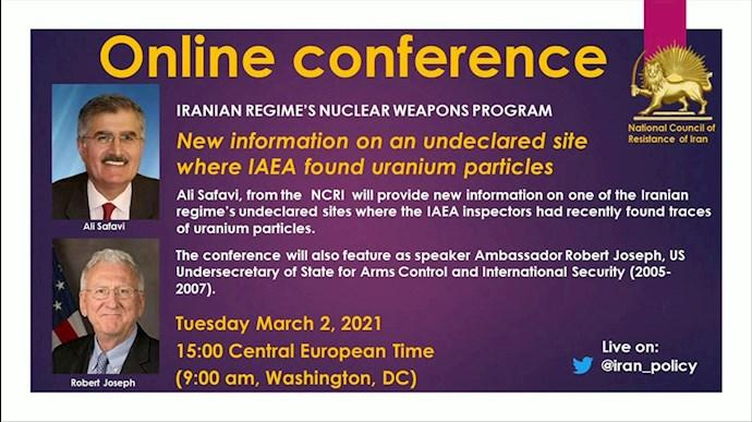 کنفرانس آنلاین مقاومت ایران