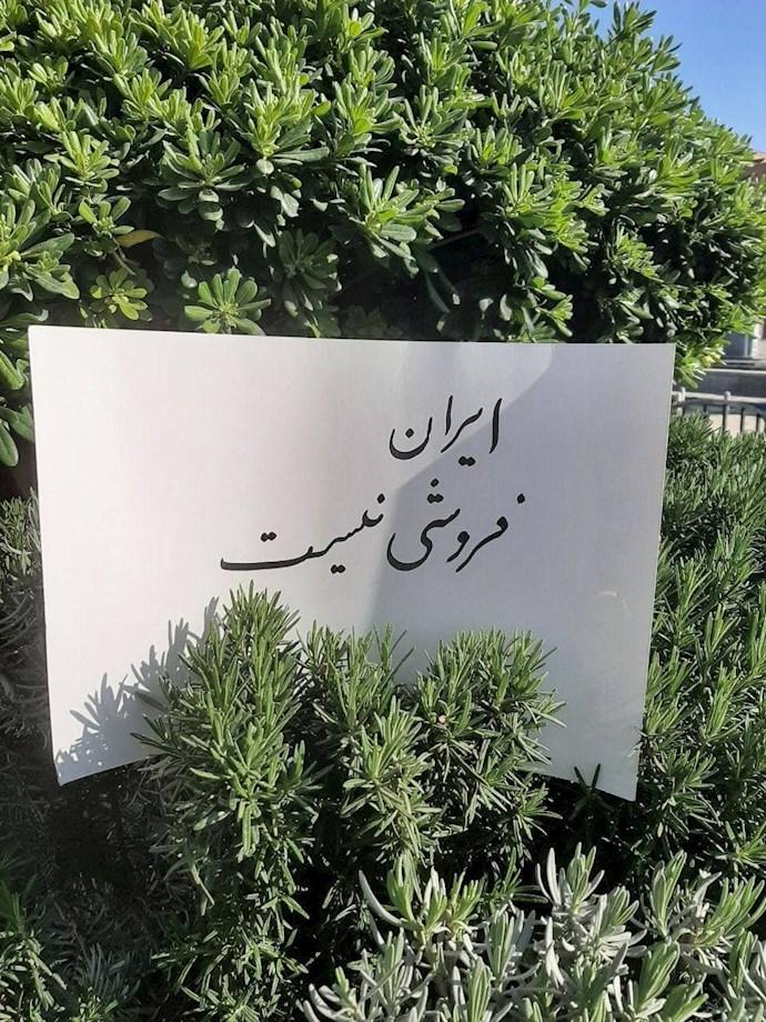 -تهران بهارستان