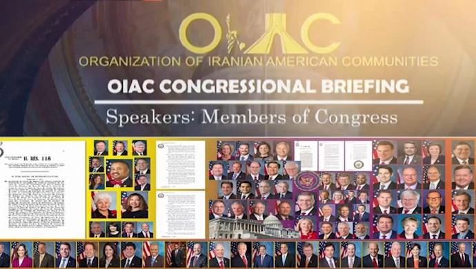 کنفرانس در کنگره آمریکا در حمایت از قیام مردم ایران