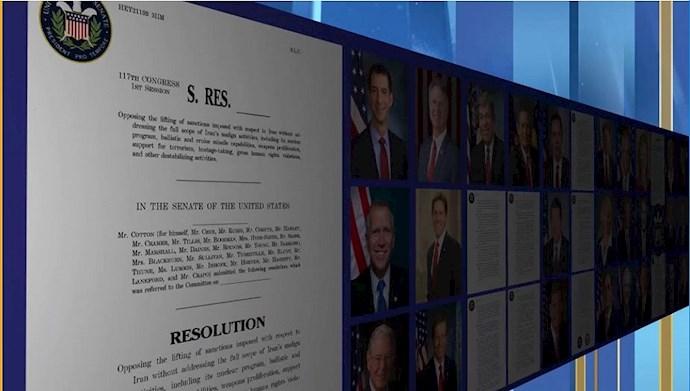 کنفرانس در کنگره آمریکا در حمایت از قیام مردم ایران و طرح ۱۰مادهیی خانم مریم رجوی