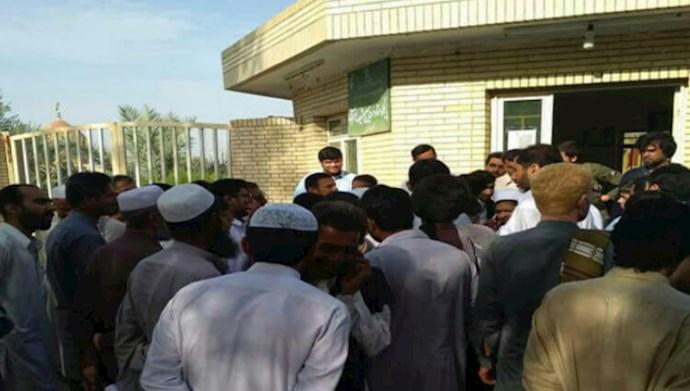 قیام  سیستان و بلوچستان