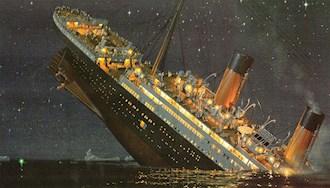 غرق شدن کشتی - عکس از آرشیو