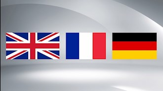 سه کشور اروپایی