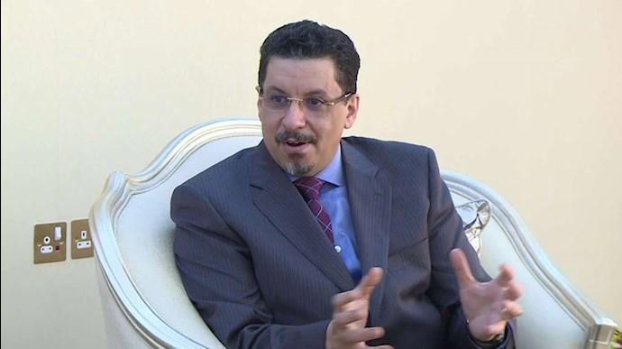 احمد عوض بن مبارک وزیر خارجه یمن