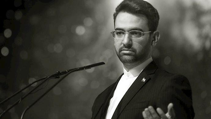 محمدجواد آذریجهرمی، وزیر ارتباطات و فناوری اطلاعات رژیم