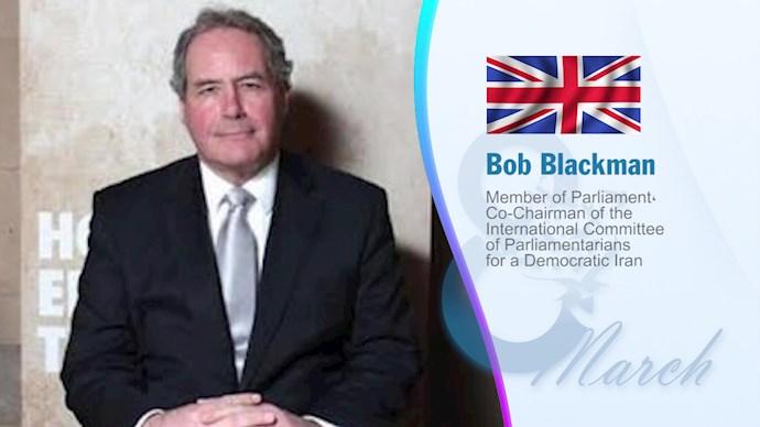 باب بلکمن نماینده پارلمان انگلستان