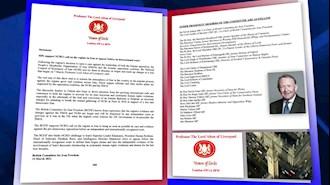 حمایت کمیته بریتانیایی برای ایران آزاد از فراخوان مقاومت ایران