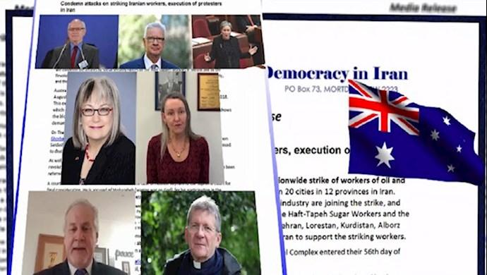 کمیته حامیان استرالیایی دموکراسی در ایران