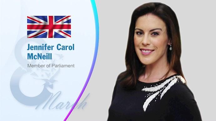 جنیفر کارول مکنیل نماینده پارلمان ایرلند