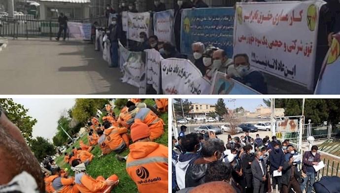 تجمعهای اعتراضی در شهرهای مختلف