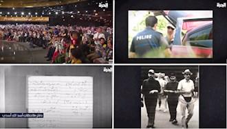 گزارش تلویزیون الحره درباره توطئه تروریستی رژیم در گردهمایی مجاهدین در پاریس