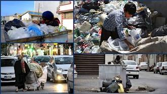 فقر مطلق در ایران