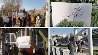 اعتراضات علیه قرداد ننگین